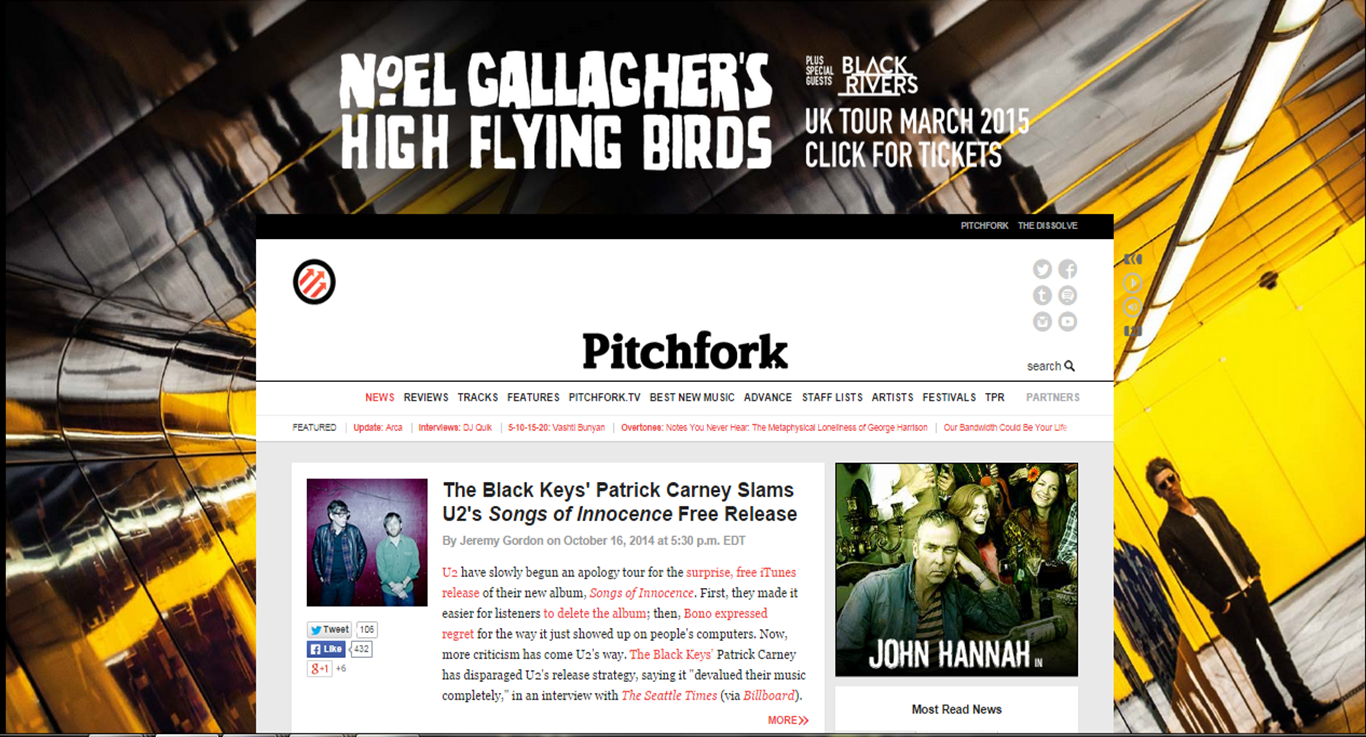 Pitchfork screen